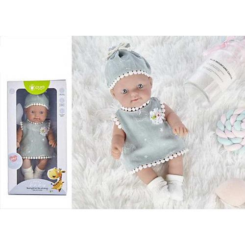 Кукла-пупс Junfa Toys Pure Baby, 25 см, в сером от Junfa Toys