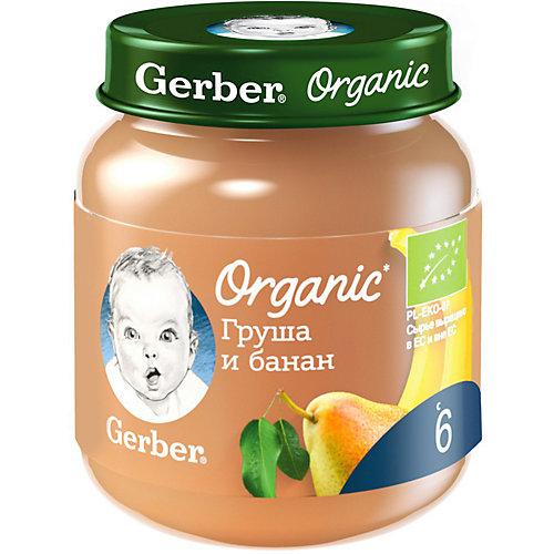 Пюре Gerber Organic груша, банан с 6 мес, 12 шт х 125 г/уп от Gerber