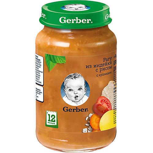 Пюре Gerber рагу из индейки с рисом с 9 мес, 12 шт х 190 г/уп от Gerber