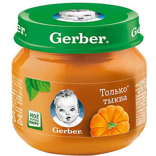Пюре Gerber тыква с 5 мес, 12 шт х 80 г/уп от Gerber