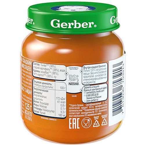 Пюре Gerber Organic тыква, сладкий картофель с 5 мес, 12 шт х 125 г/уп от Gerber