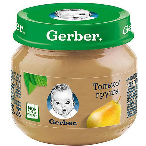 Пюре Gerber груша с 4 мес, 12 шт х 80 г/уп от Gerber