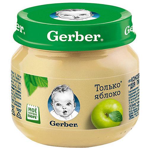 Пюре Gerber яблоко с 4 мес, 12 шт х 80 г/уп от Gerber
