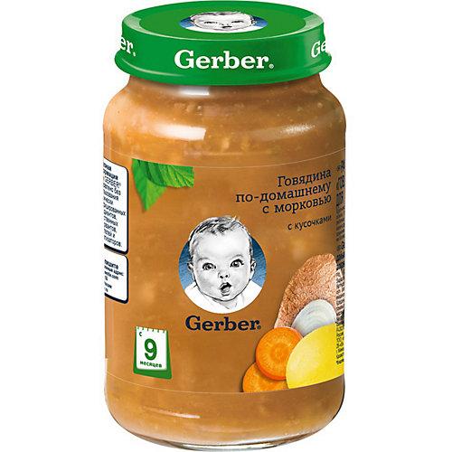 Пюре Gerber говядина по-домашнему с морковью с 9 мес, 12 шт х 190 г/уп от Gerber