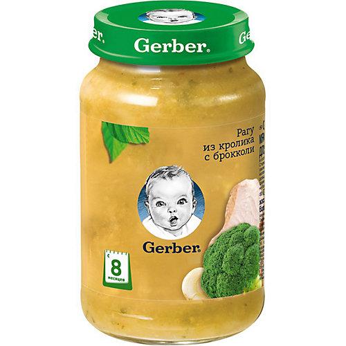 Пюре Gerber рагу из кролика с брокколи с 8 мес, 12 шт х 190 г/уп от Gerber