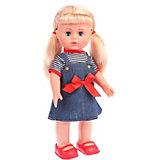 """Кукла функциональная Mary Poppins """"Келли. Я умею ходить"""", 42 см"""