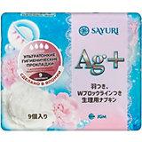 Гигиенические прокладки Sayuri Argentum+ супер, 9 шт