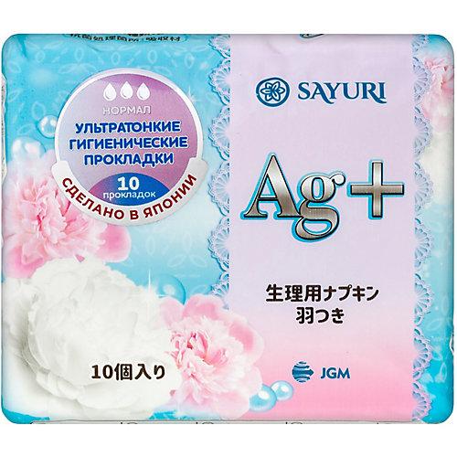 Гигиенические прокладки Sayuri Argentum+  нормал, 10 шт