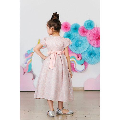 Нарядное платье Minaku - розовый
