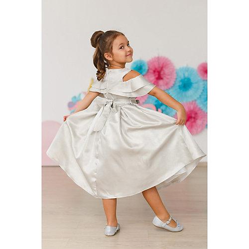Нарядное платье Minaku - серебряный
