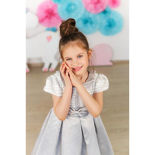 Нарядное платье Minaku - серый