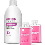 Сет DutyBox Бутылка + Кондиционер для белья Laundry conditioner
