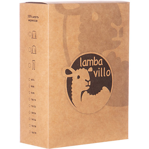 Комплект термобелья Lamba villo - серый от Lamba villo