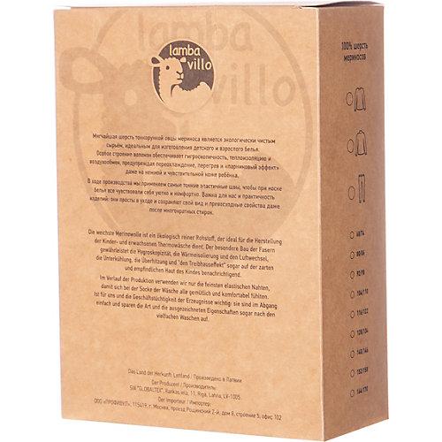 Комплект термобелья Lamba villo - синий от Lamba villo