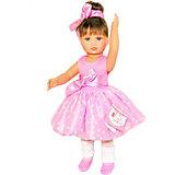 Кукла Asi Нелли, 40 см, арт 259991/2