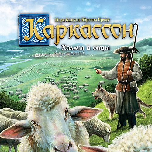 """Настольная игра Hobby World """"Каркассон 9: Холмы и овцы"""" от Hobby World"""