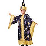 Карнавальный костюм Батик Звездочёт