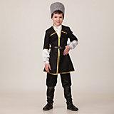 Карнавальный костюм Батик Кавказский мальчик