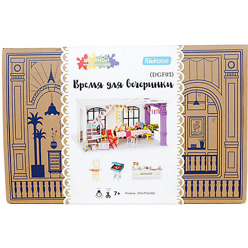 """Румбокс Цветной """"Время для вечеринки"""" от ТМ Цветной"""