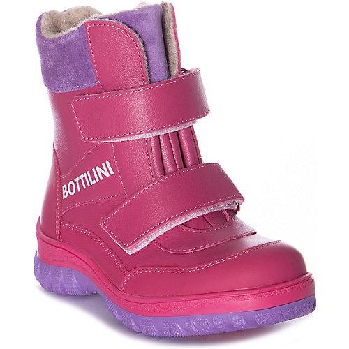 Утепленные ботинки Bottilini - фуксия от Bottilini