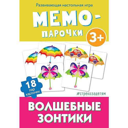 """Настольная игра Стрекоза """"Мемо-парочки"""" Волшебные зонтики от Стрекоза"""