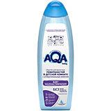 Средство для мытья всех поверхностей Aqa baby, с антибактериальным эффектом, 500 мл