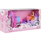 Карета с куклой Amore Bello