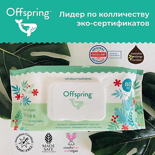 Биоразлагаемые влажные салфетки Offspring 80 шт от Offspring