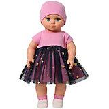 """Кукла-пупс Весна """"Звёздное небо"""", 42 см"""