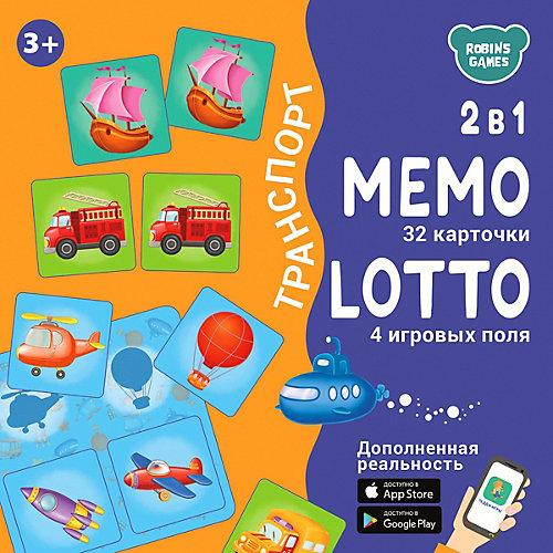 """Настольная игра 2 в 1 Робинс """"Мемо Лото"""" Транспорт от Робинс"""