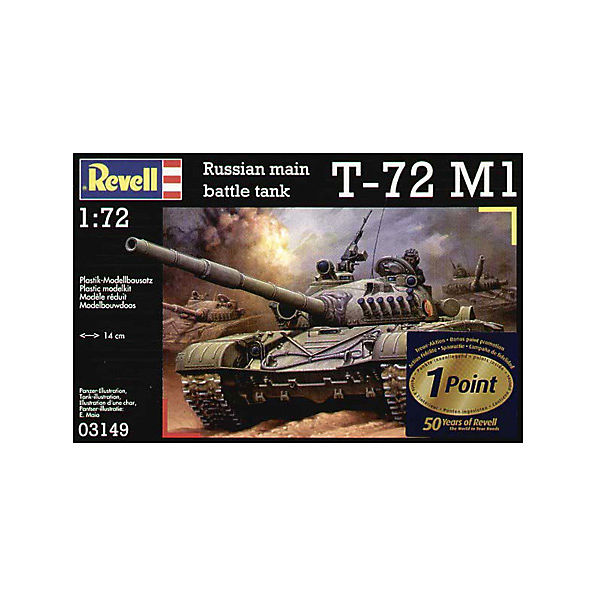 Советский танк T-72M (1/72)
