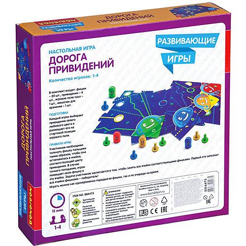 """Настольная игра Bondibon """"Дорога привидений"""" от Bondibon"""