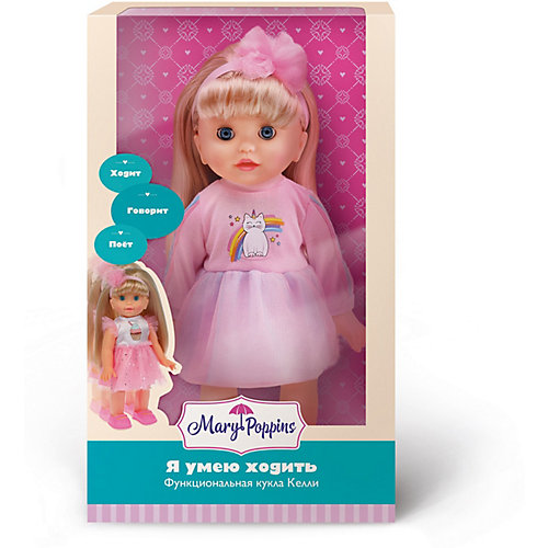 Интерактивная кукла Mary Poppins Я умею ходить, 33 см от Mary Poppins