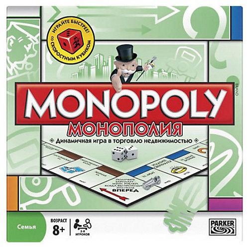 "Игра ""Монополия"", Hasbro от Hasbro"