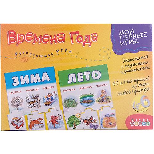 """""""Времена года"""" Серия """"Мои первые игры"""", Дрофа-Медиа"""