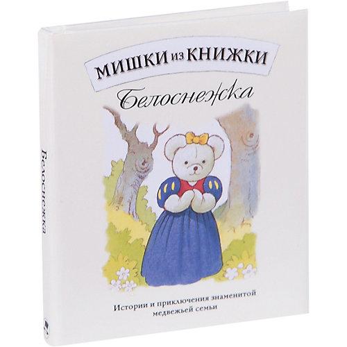 """Мишки из книжки """"Белоснежка"""""""