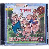 "CD-сборник сказок ""Три поросенка"", Би Смарт"