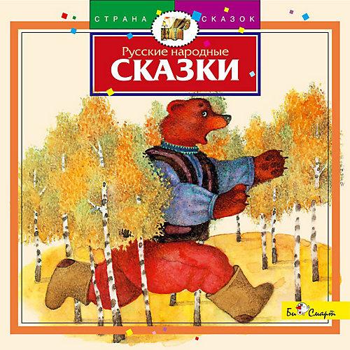 Би Смарт CD. Русские народные сказки от Би Смарт