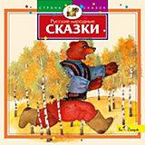 Би Смарт CD. Русские народные сказки