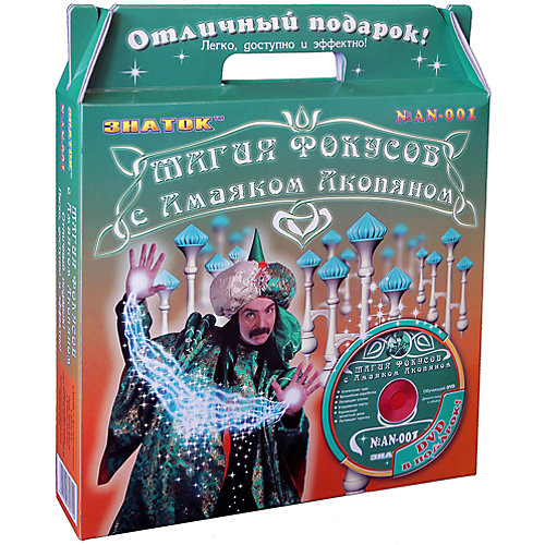 """Зеленый набор """"Магия фокусов с Амаяком Акопяном"""" с видеокурсом от Знаток"""