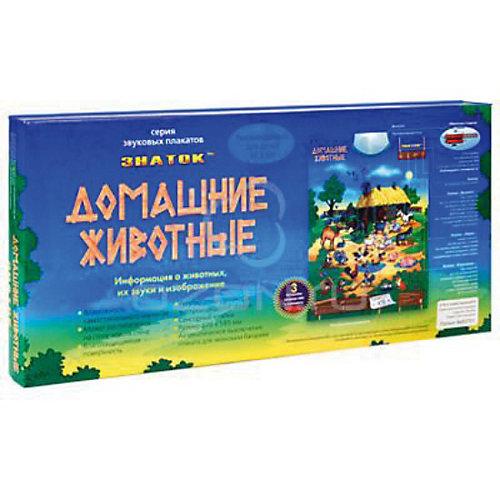 """Электронный звуковой плакат """"Домашние животные"""" от Знаток"""