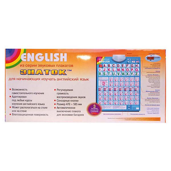 "Электронный звуковой плакат ""English"""