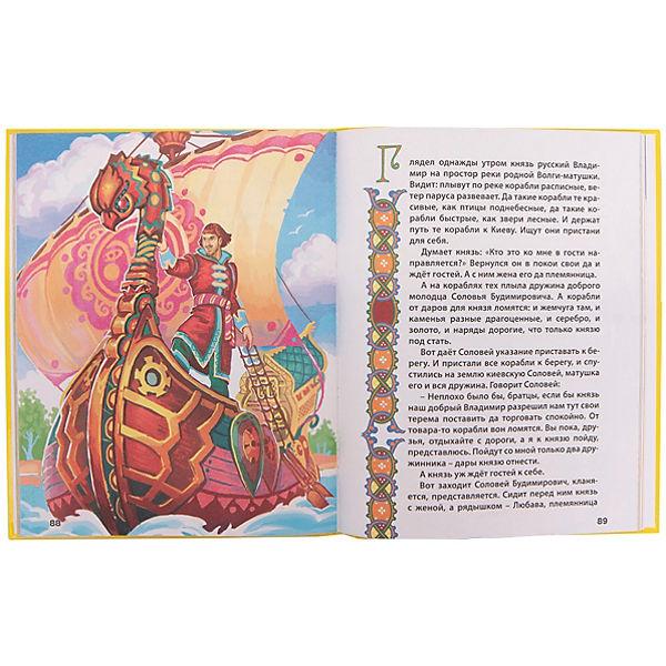 Сказки о богатырях малышам