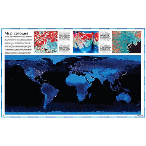 Иллюстрированный Атлас мира от Махаон