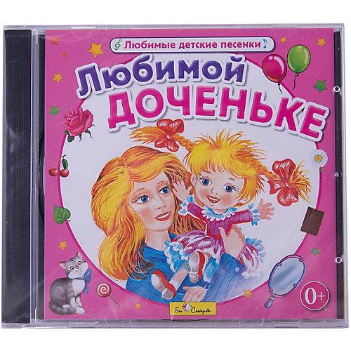 Би Смарт CD. Любимой доченьке от Би Смарт