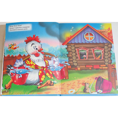 "Сборник 10 сказок ""Кошкин дом"" от Проф-Пресс"