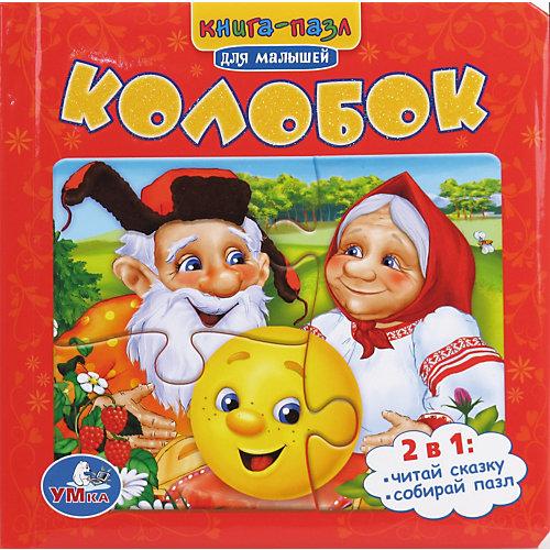 """Книга с пазлами """"Колобок"""" от Умка"""