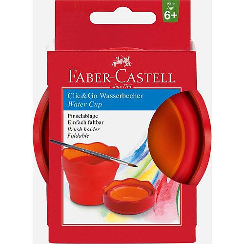 Стакан для воды Faber-Castell Clic&Go, красный от Faber-Castell