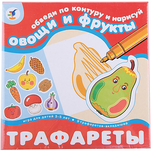 "Трафареты ""Овощи и фрукты"", Дрофа-Медиа от Дрофа-Медиа"