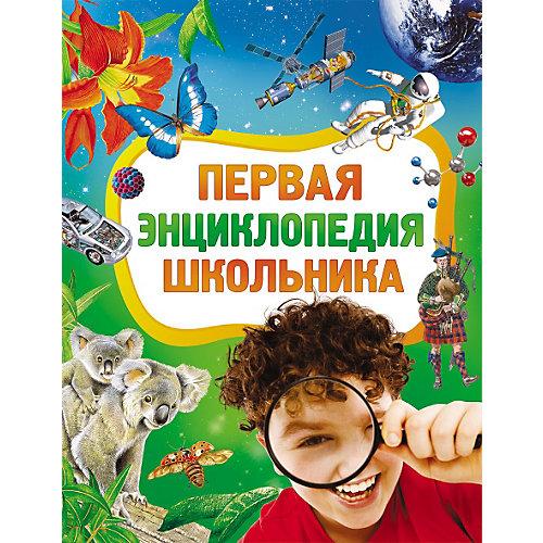 Первая энциклопедия школьника от Росмэн